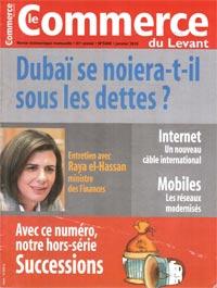 cover-le-marathon-de-beyrouth