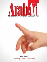 arabad_aug_2013_cover